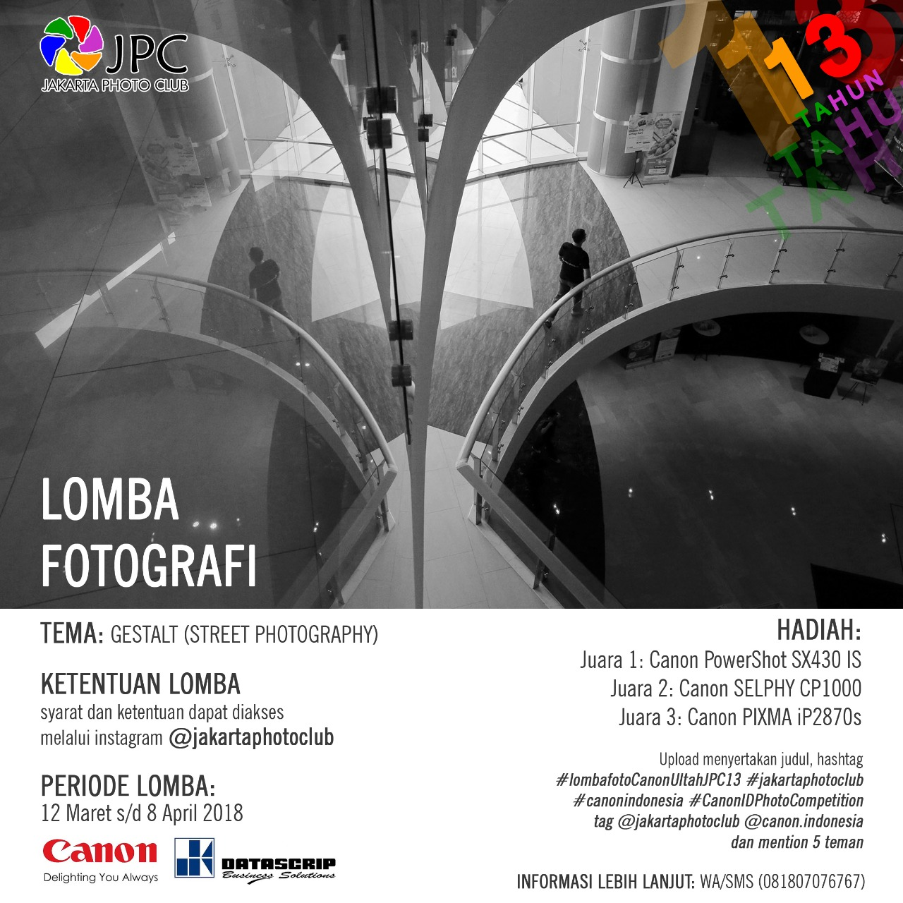 Jakata school of photography info lomba foto